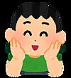 Kutsurogu_kids4_2